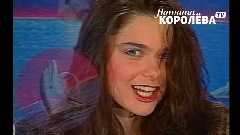 видеоклип Дельфин и русалка (1991 г.) игорь николаев и наташа королева