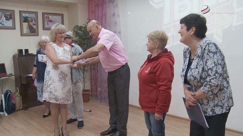 В Серпухове состоялся 1этап областного конкурса «Ты – Супер!» среди граждан серебряного возраста