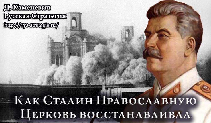 КОНТРПРОПАГАНДА KerStvpQf60