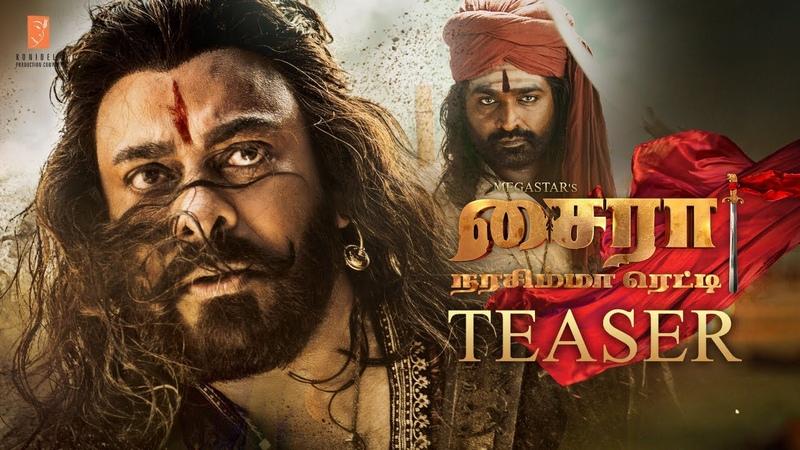 Sye Raa Teaser Tamil Chiranjeevi Vijay Sethupathi Ram Charan Surender Reddy SyeRaaTeaser