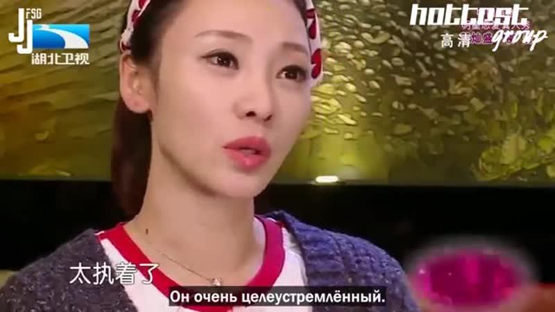 Возможно любовь - Совместный сбор глобуса Чан Сона и Лю Янь (4 эпизод )