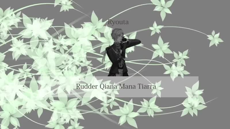 Rudder qiana is sick