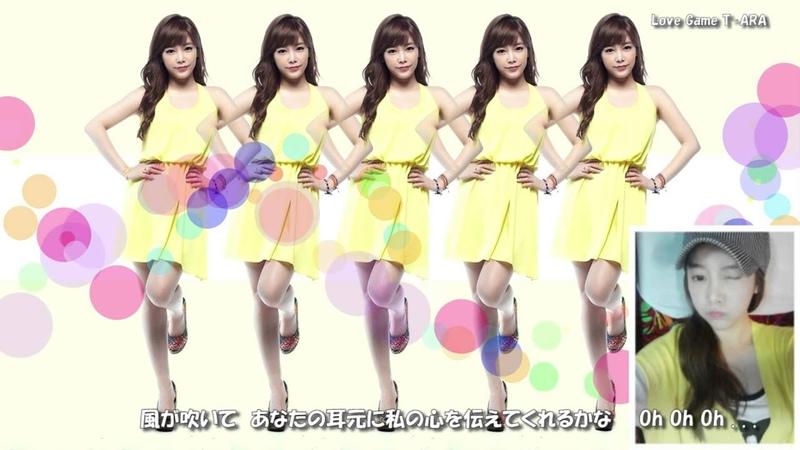 T ARA 사랑놀이 Love Game Soyeon selfphoto ver Fan Made 日本語字幕