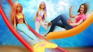Классные видео про Барби. Barbie Dreamtopia в подводном царстве! Новые куклы для девочек.