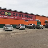 Рубцова Галина