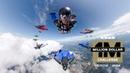 GoPro: HERO8 MAX Million Dollar Challenge