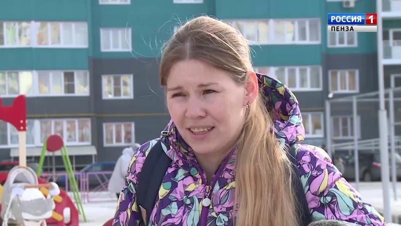 Россия 1 Город Спутник город счастливых выпуск 35
