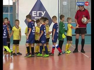 В ЕГУ прошли соревнования по мини-футболу «Кубок Орлёнка»