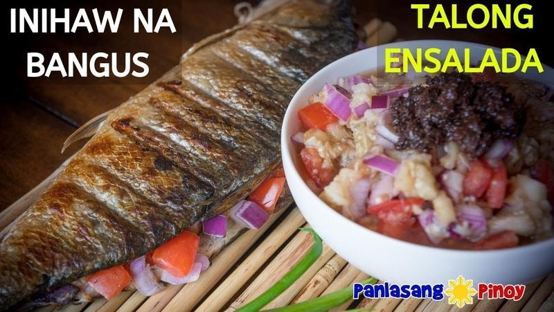 Inihaw na Bangus at Ensaladang Talong Grilled Fish and Eggplant Salad