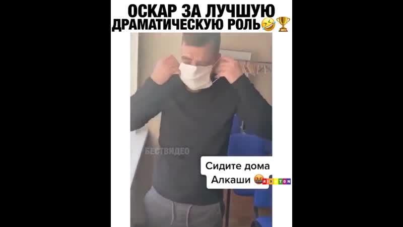 Ups_russia_20200404_5.mp4
