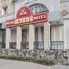 Жуков отель Омск