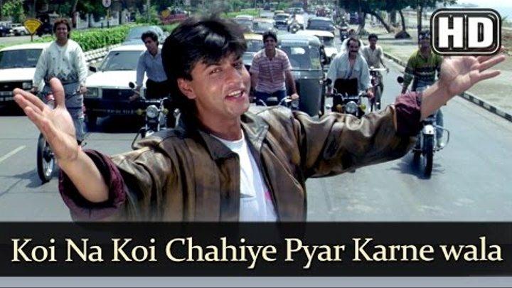 Koi Na Koi Chahiye Pyar karne wala HD Deewana Song Shahrukh Khan Filmigaane