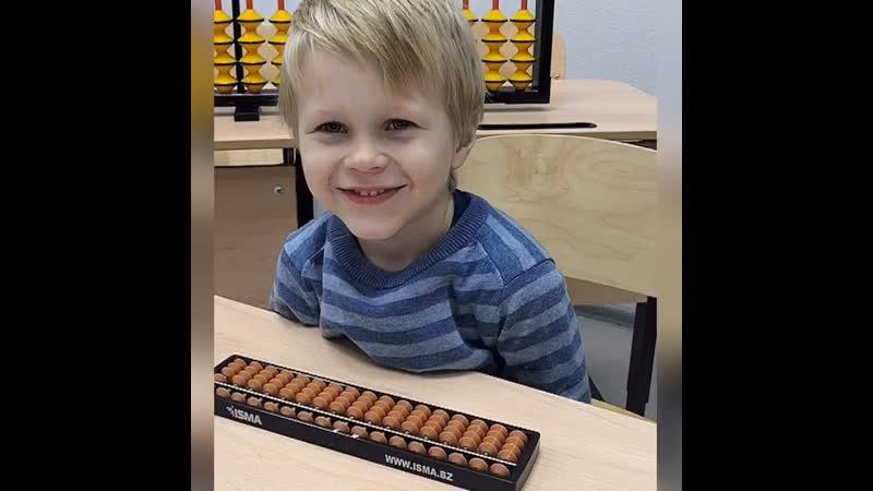 Ментальная Арифметика ISMA - г.Самара - Обучение детей - Развитие детей - Ментальный счет