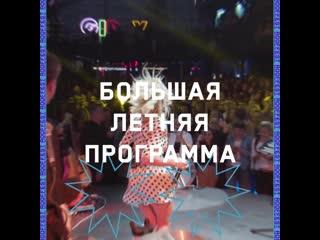 25 августа, Санкт-Петербург  большой концерт Полины Гагариной на крыше