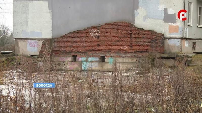 ЧП на котловане на улице Пугачева в Вологде