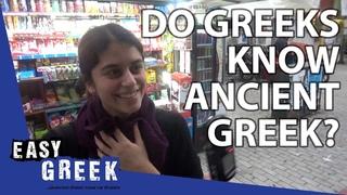 Do Modern Greeks Know Ancient Greek?   Easy Greek 12