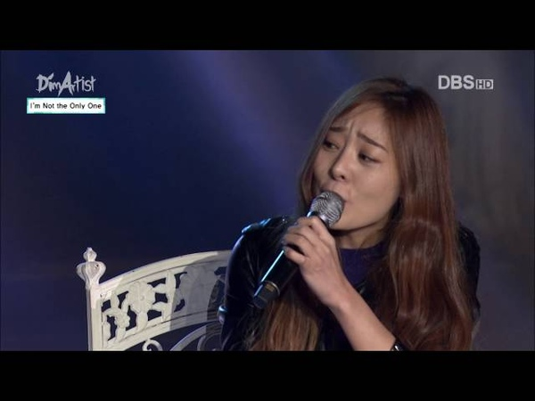동아방송예술대학교 DBS DIMArtist 8회 ZE DA I'm not the only one sam smith
