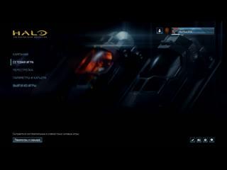 Halo combat evolved anniversary с чего началась легенда. часть 3