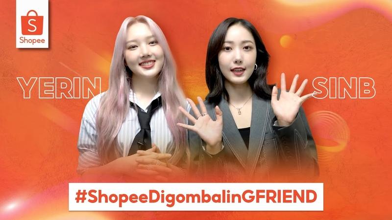 Yerin SinB punya pantun nih buat kamu 9 9 Super Shopping Day ShopeeDigombalinGFRIEND