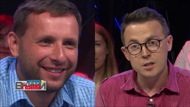 Журналіст Остап Дроздов гостро про вибори в Україні