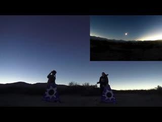 Полное солнечное затмение 2 июля 2019, Аргентина/Total solar Eclipse Argentina Bella Vista