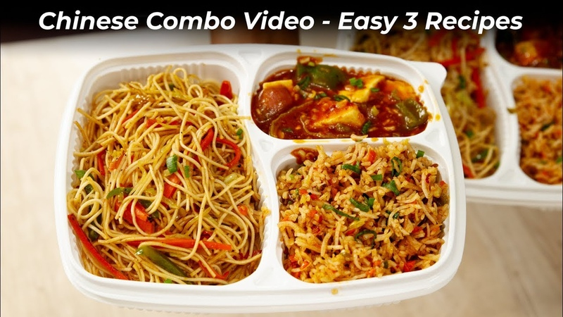 Chinese Combo Recipe - Smoky Chowmein , Fried Rice and Paneer Chilly - CookingShooking