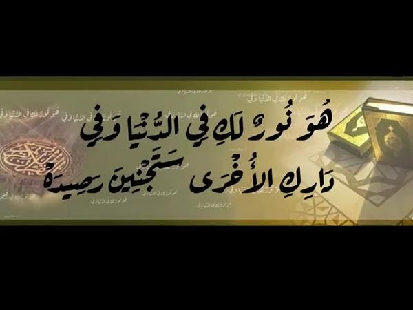 احفظي القرآن يا أخت العقيدة ظفر بن راشد النتيفات الشاعر الحسين النجمي