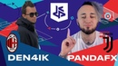 КУБОК ФИФЕРОВ 2019 | FLOMASTEROFF VS PANDAFX | 3 ТУР