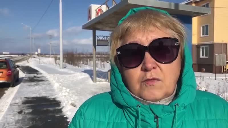 Жители Новотроицкого пожаловались на расписание автобусов.