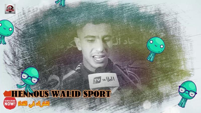 تصريحات لاعبي المنتخب الوطني الجزائري بع158