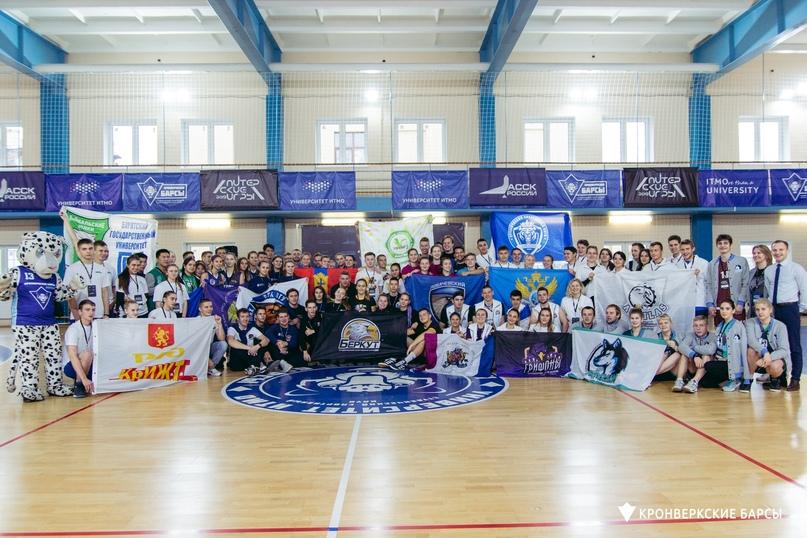 Волонтёрство на спортивных событиях, изображение №1