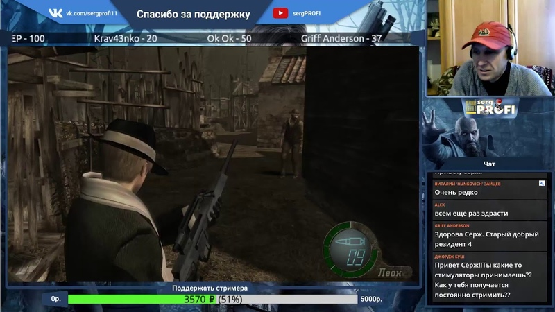 Resident Evil 4 PRO ВТорая винтовка без прокачкинож на Краузера Заказ от Dizi