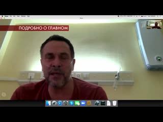 Максим Шевченко рассказал о течении своей коронавирусной болезни