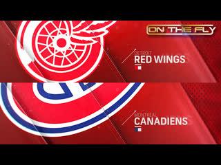 Red Wings - Canadiens 12/14/19