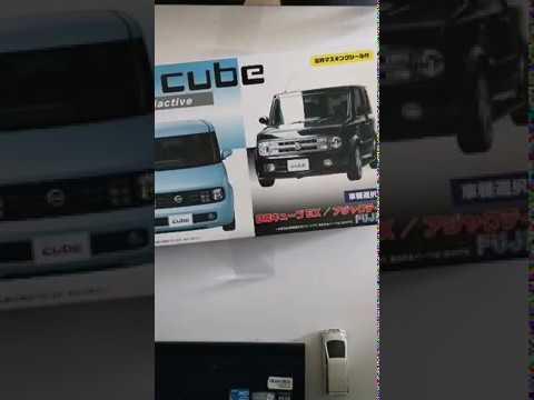 Unbox Nissan Cube Fujimi Анбокс Ниссан Куб от Фуджими Распаковка