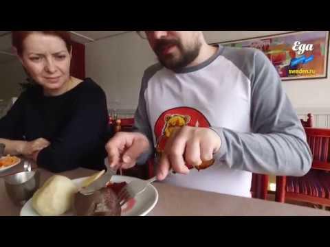 Пальт необычное блюдо из Северной Швеции