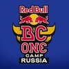 Red Bull BC One Camp Russia 2020