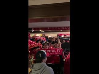 """Фаны """"Ливерпуля"""" в Токио поют YNWA в честь Минамино"""