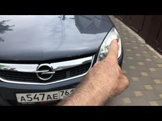 Предпродажный обзор на Opel Vectra