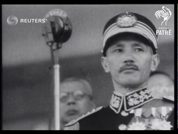 Generalissimo Chiang Kai Shek and Madame Chiang Kai Shek attend the 25th anniversary celeb 1936