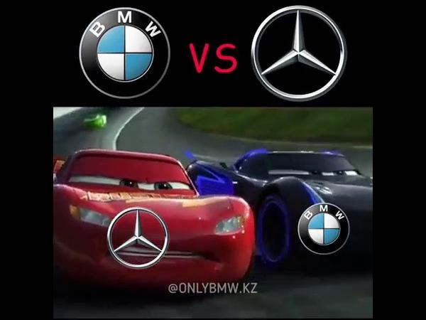 BMW VS MERS приколы