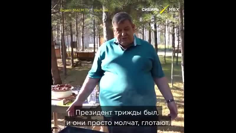 И что он мне сделает? Меня народ выбрал! : мэр Саянска о критике Путина и Мутко после наводнения в Иркутской области