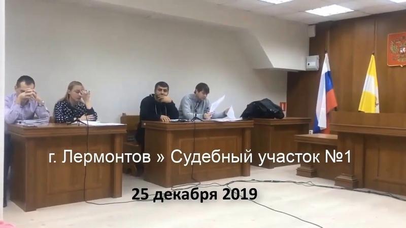 Видео сделанное журналистом в суде наглядно доказывает что правосудия нет а в мантиях преступники