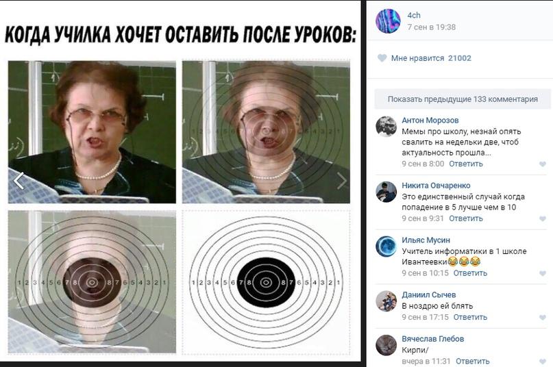 Цензура ВК против сообщества «на распутье.ру», изображение №27