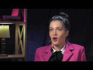 Яна Цветкова - Твааари, мрааази! (Пацанки 4)