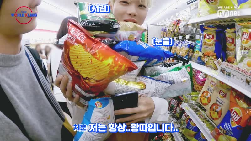 🍴WK Yam in Thailand ¦ Ep.0 편의점을 털어라 🍴