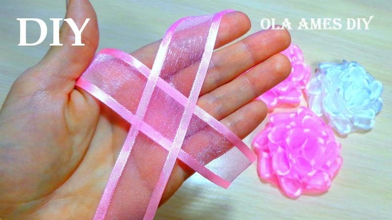 DIY Ribbon Roses Цветы из органзы Канзаши Easy Organza Flowers Making Ribbon Tricks Ola ameS DIY