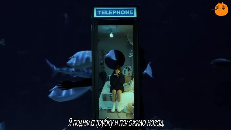 [FSG FOX] dress, sogumm - I wonder (Feat. Jay Park) |рус.саб|