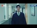 [MV] 정인(Jung In) - 위로 (Comfort) [친애하는 판사님께 OST Part.1 (Your Honor OST Part.1)]