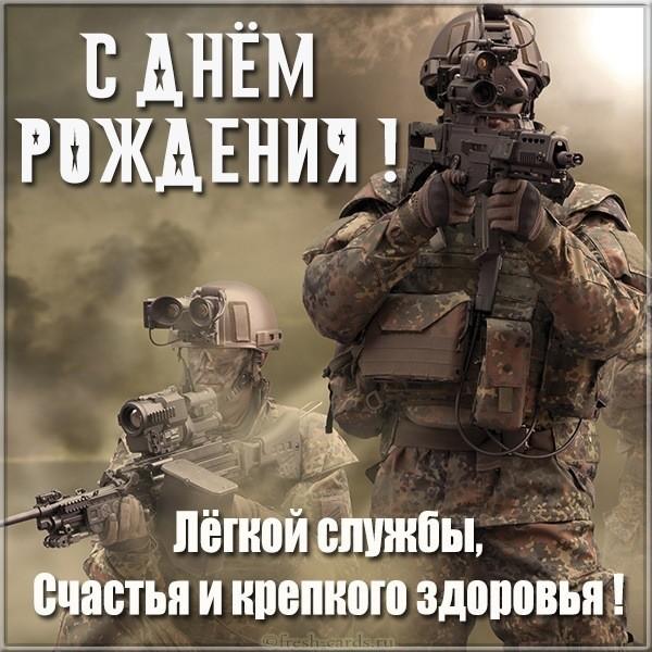поздравление для служащего в армии черном море, как
